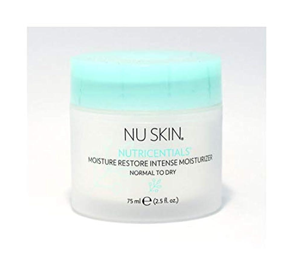 最も早い全国リングレットニュースキン NU SKIN moisture restore intense moisturizer normal to dry 75ml リストアインテンスモイスチャライザー水分クリーム、リニューアル製品 【並行輸入品】