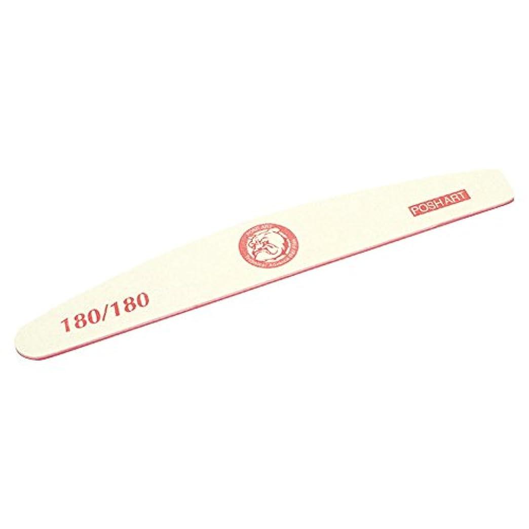 テープ適格毛皮POSHART Bullファイル 180/180G