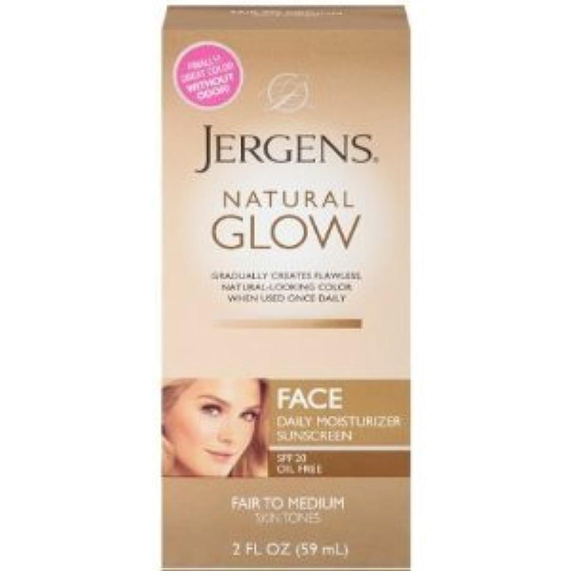 生息地永続グレートオークNatural Glow Healthy Complexion Daily Facial Moisturizer, SPF 20, Fair to Medium Tan, (59ml) (海外直送品)