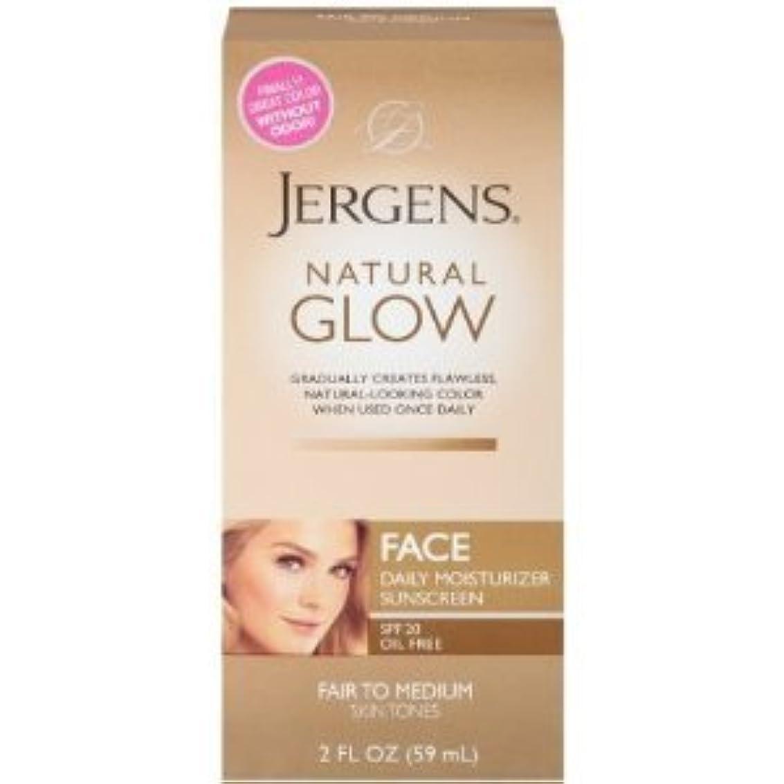 地中海そこから亜熱帯Natural Glow Healthy Complexion Daily Facial Moisturizer, SPF 20, Fair to Medium Tan, (59ml) (海外直送品)