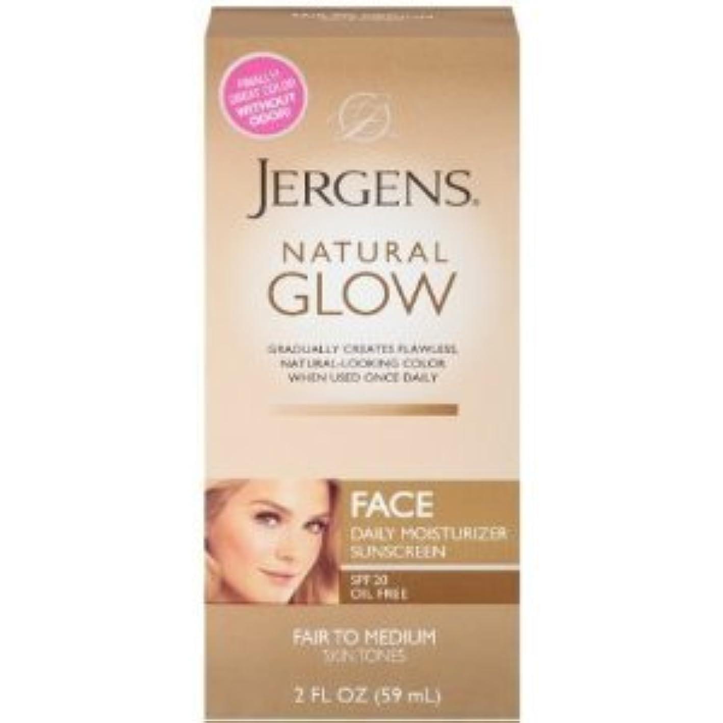 新しさ出口球体Natural Glow Healthy Complexion Daily Facial Moisturizer, SPF 20, Fair to Medium Tan, (59ml) (海外直送品)
