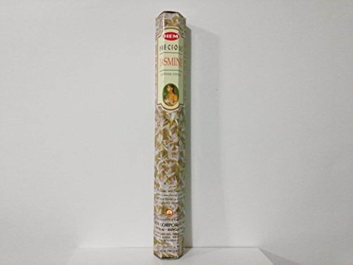 器具些細名誉1 x Hem Precious Jasmine Incense Sticks 120 Ct