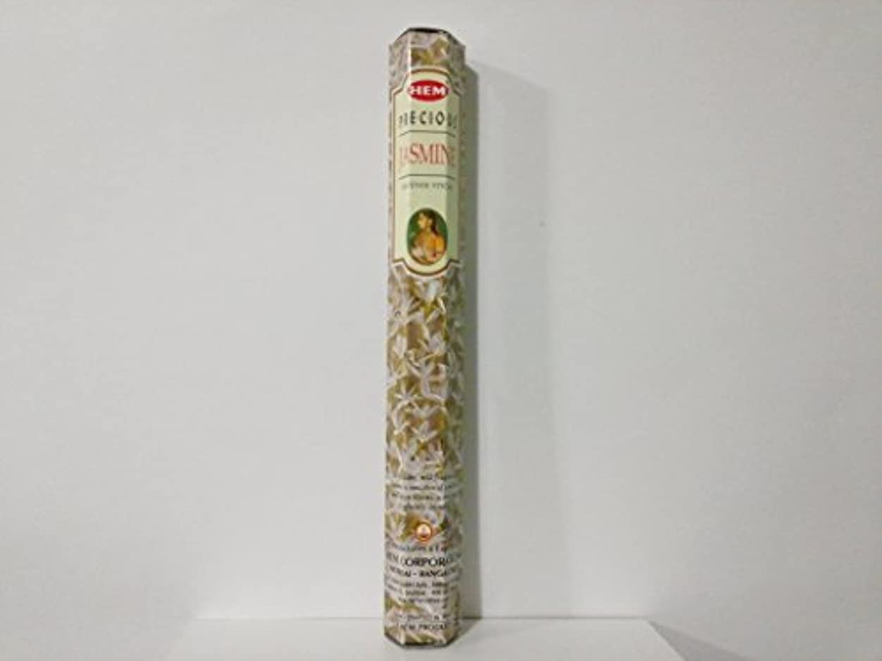 1 x Hem Precious Jasmine Incense Sticks 120 Ct