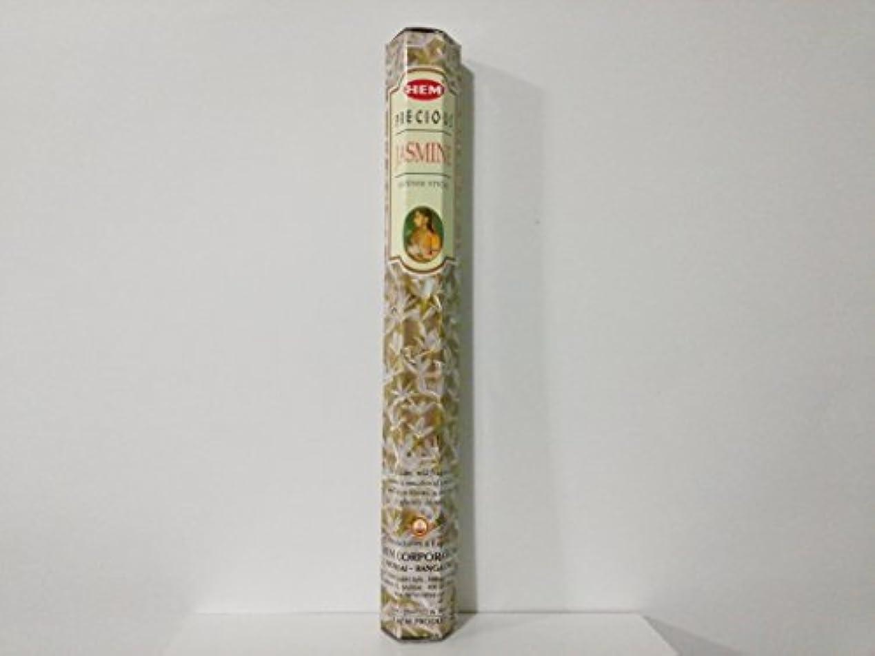 メロドラマ最小何か1 x Hem Precious Jasmine Incense Sticks 120 Ct