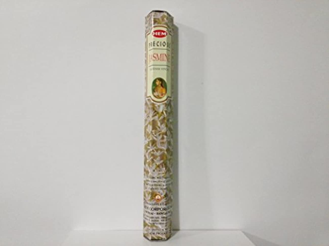 朝消毒剤レンダリング1 x Hem Precious Jasmine Incense Sticks 120 Ct