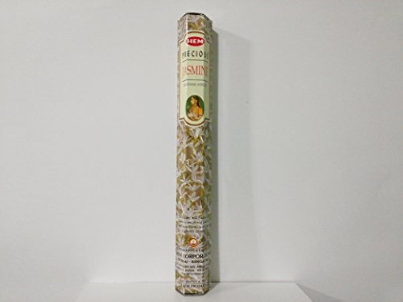 ささやきハーフ歪める1 x Hem Precious Jasmine Incense Sticks 120 Ct