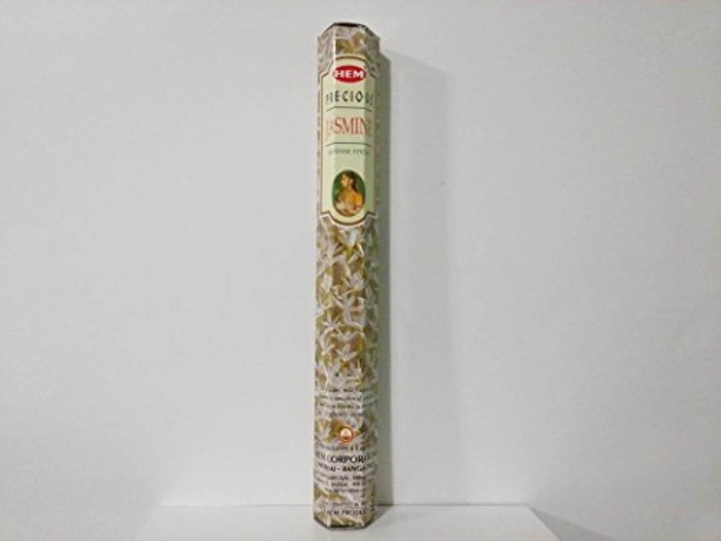 品のぞき穴クリック1 x Hem Precious Jasmine Incense Sticks 120 Ct