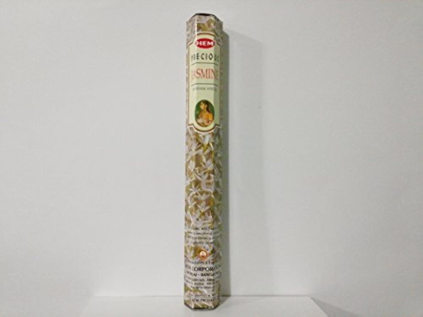 ローン苛性ウィザード1 x Hem Precious Jasmine Incense Sticks 120 Ct