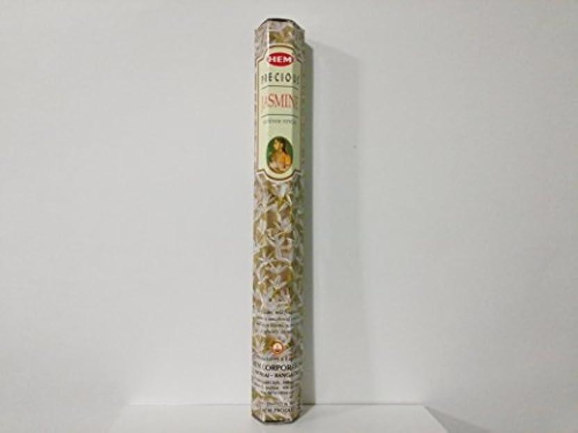 提案する災難に賛成1 x Hem Precious Jasmine Incense Sticks 120 Ct