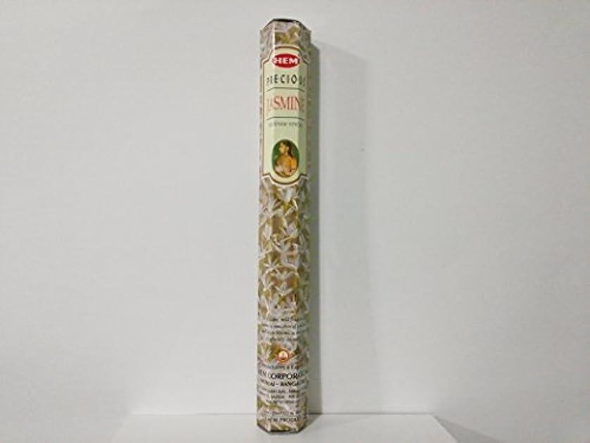 降伏条件付き繕う1 x Hem Precious Jasmine Incense Sticks 120 Ct
