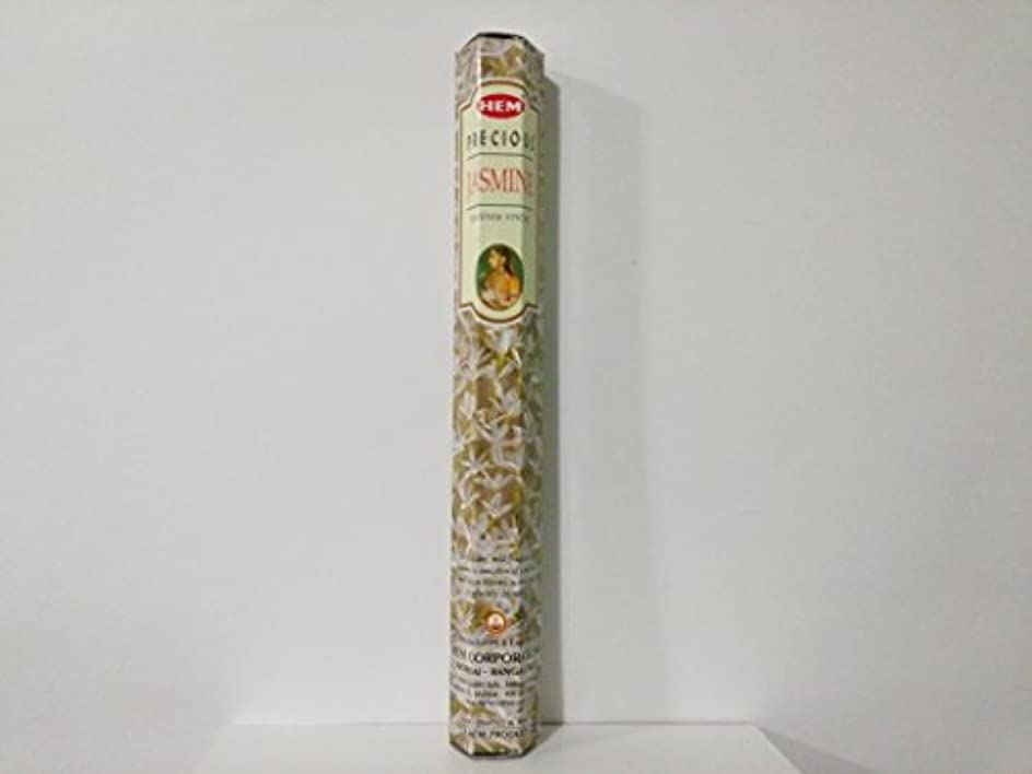 窒息させるコンテンツ届ける1 x Hem Precious Jasmine Incense Sticks 120 Ct