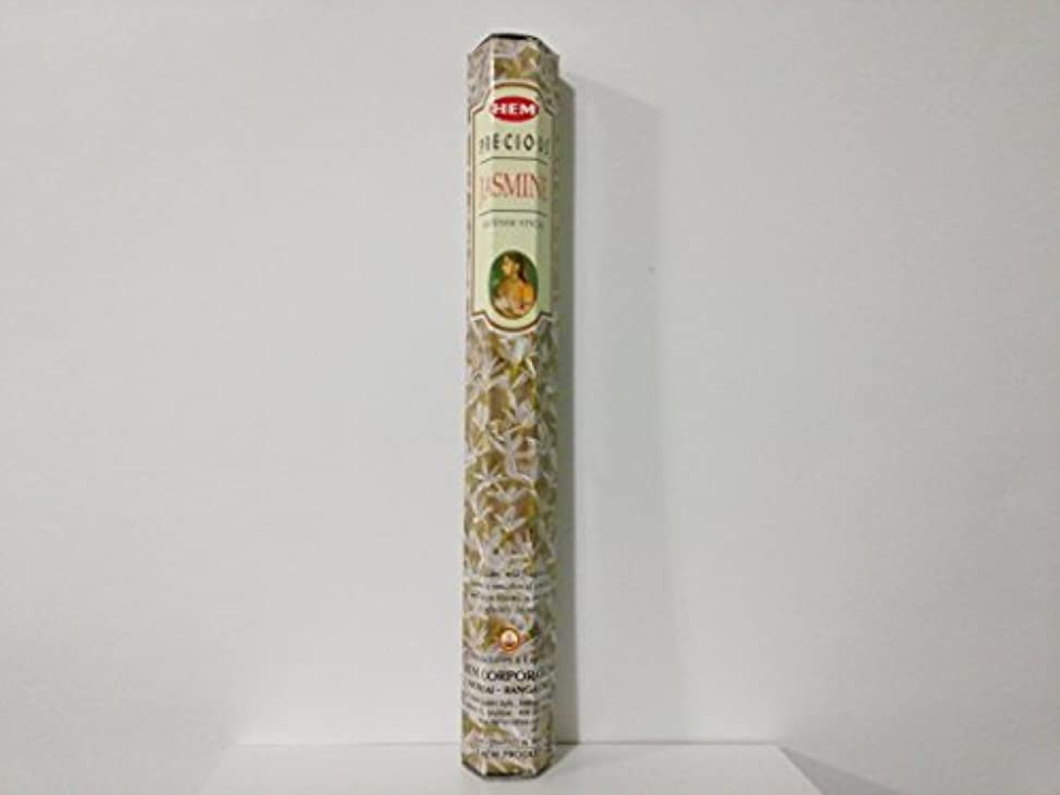 誤解パイ連続した1 x Hem Precious Jasmine Incense Sticks 120 Ct
