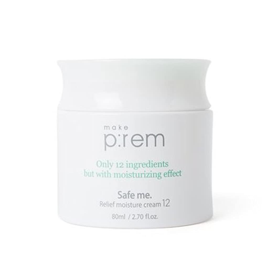 メイクプレム セーフミ?リリーフモイスチャークリーム12 80ml / makeprem Safe me. Relief moisture Cream 12 80ml (2.70 fl.oz.)