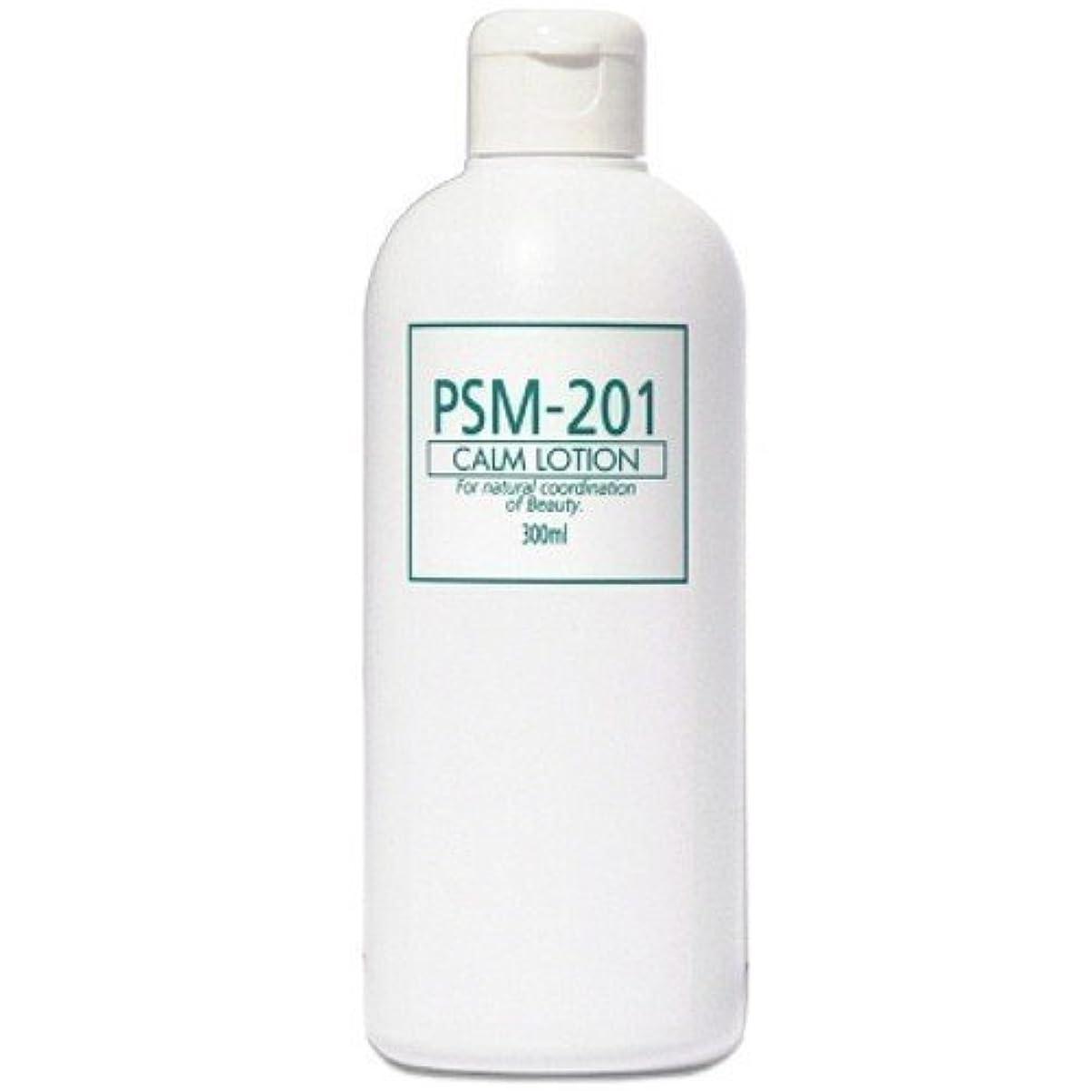 吸収剤膿瘍マルクス主義者CFB カームローション 300mL PSM−201