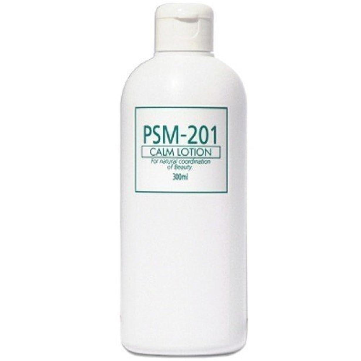 ピンポイントマルクス主義湾CFB カームローション 300mL PSM−201