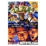 Bio-Zombie by Jordan Chan
