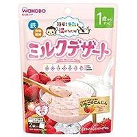 和光堂 ミルクデザート いちごとにんじん 30g×2袋×6個