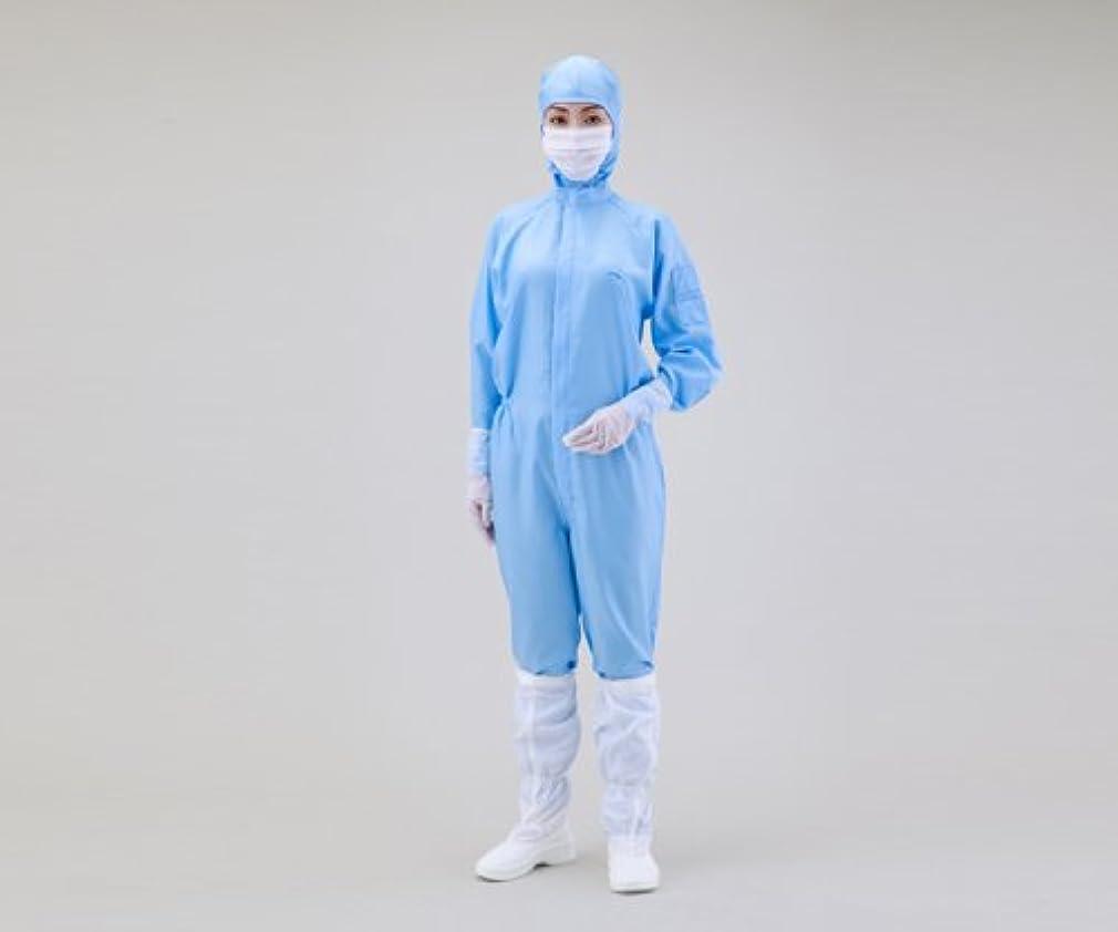 責め視力きれいにアズワン 無塵衣AS197C フード付 青