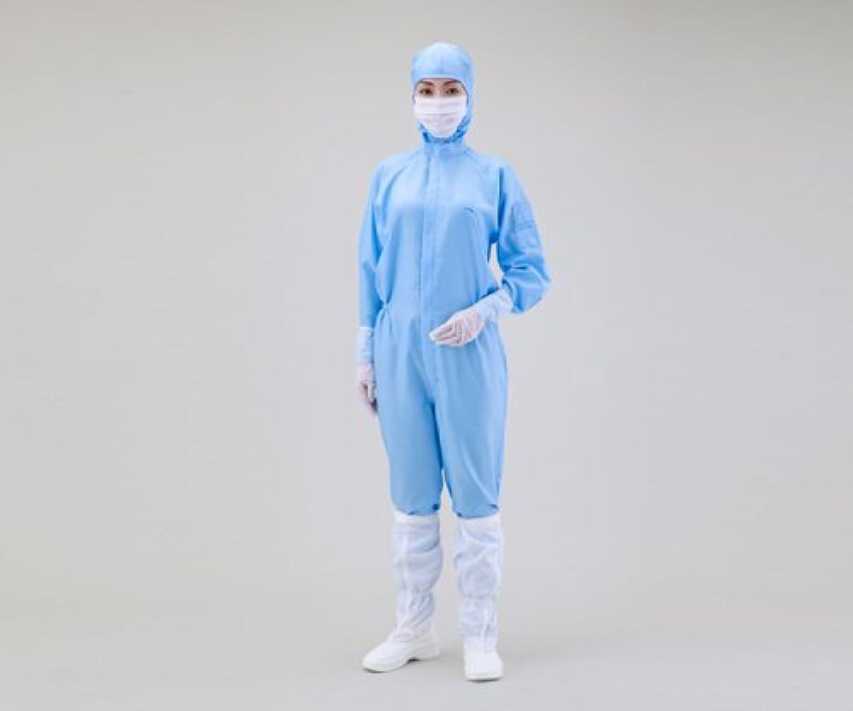 ハンサム非効率的な近々アズワン 無塵衣AS197C フード付 青
