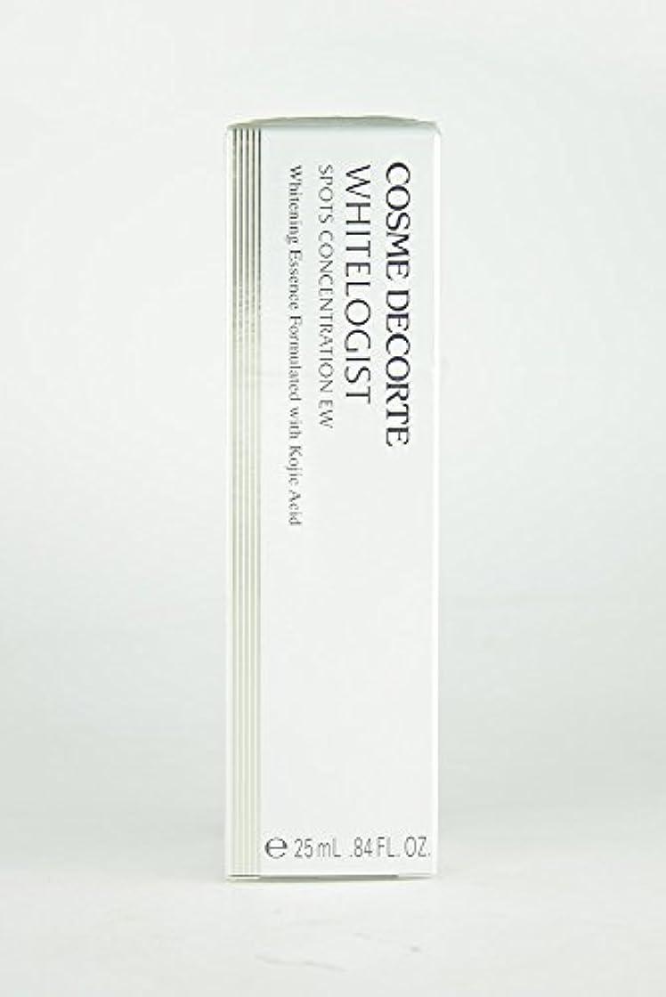 配当仲良しスプレーコスメデコルテ ホワイトロジスト スポッツ コンセントレイションEW 美白美容液 25mL