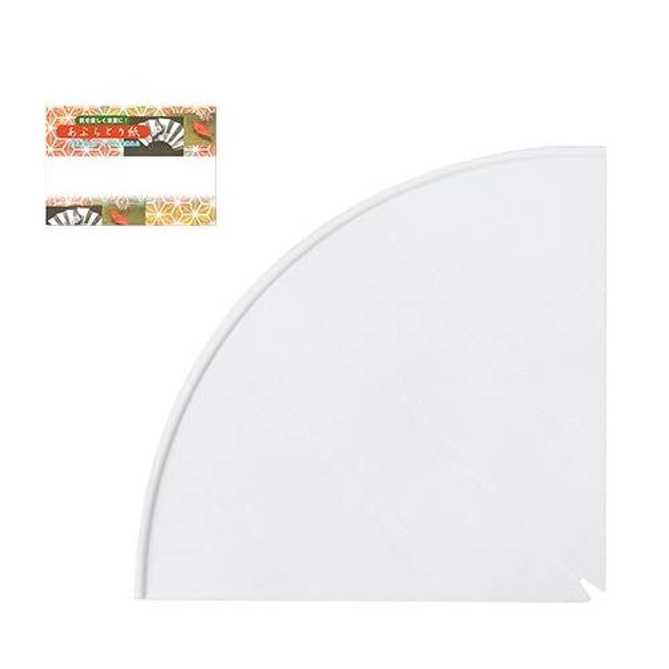 滑り台道路包囲ウエルスジャパン キズが超小さいコーナーシェルフ ホワイト + 高級あぶらとり紙セット