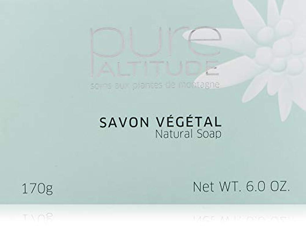 事前追記戦術Pure(ピュール) SAVON VÉGÉTAL SENTEUR FLEURS DE NEIGE 170g 石鹸