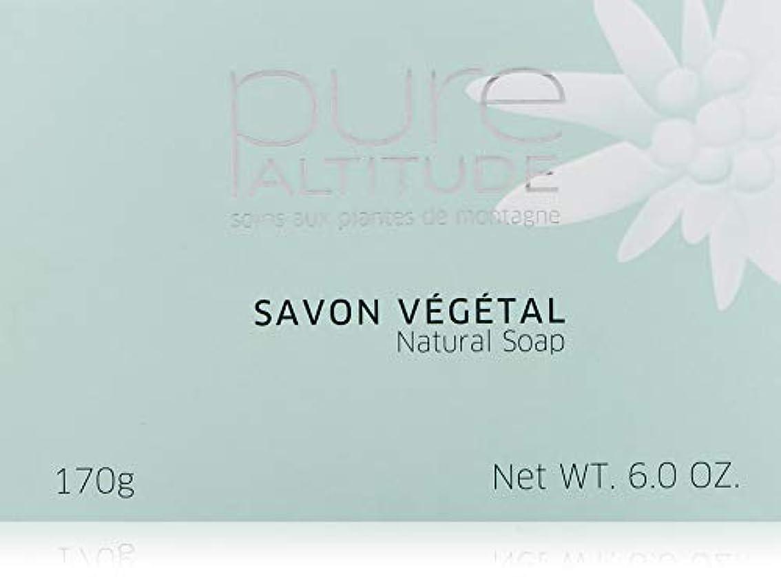 解決する騒派手Pure(ピュール) サヴォン ヴェジェタル/ナチュラルソープ