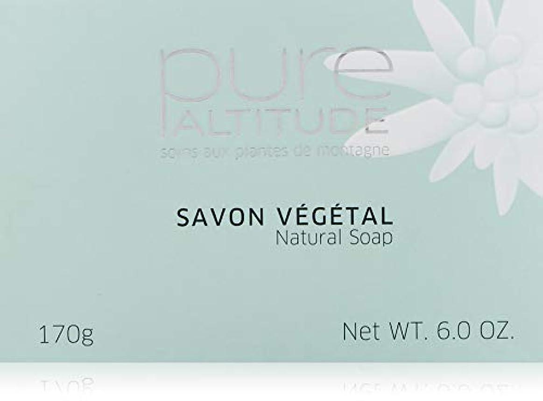 咽頭ファックス精通したPure(ピュール) SAVON VÉGÉTAL SENTEUR FLEURS DE NEIGE 170g 石鹸