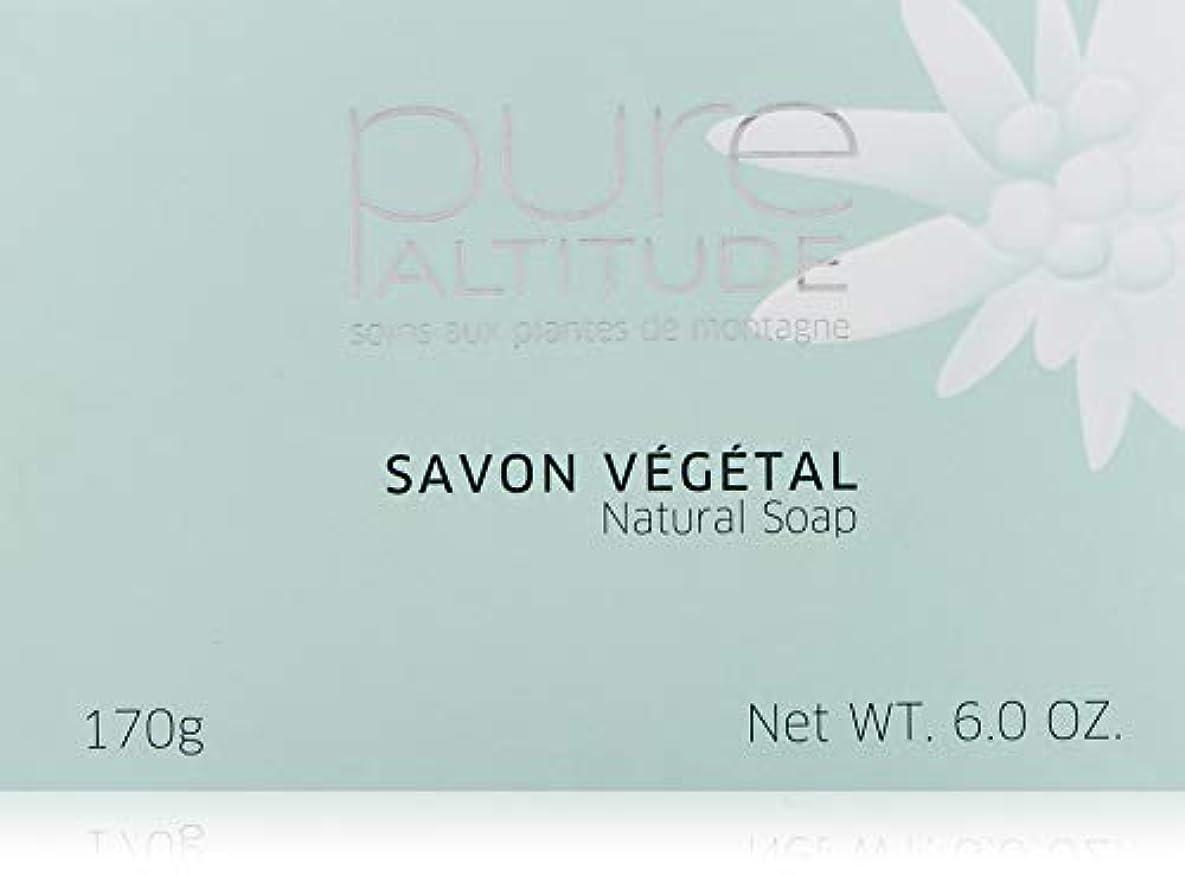 怪しいイブ潤滑するPure(ピュール) サヴォン ヴェジェタル/ナチュラルソープ