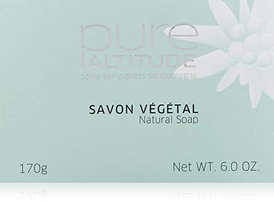 セールスマン出力仲間Pure(ピュール) サヴォン ヴェジェタル/ナチュラルソープ