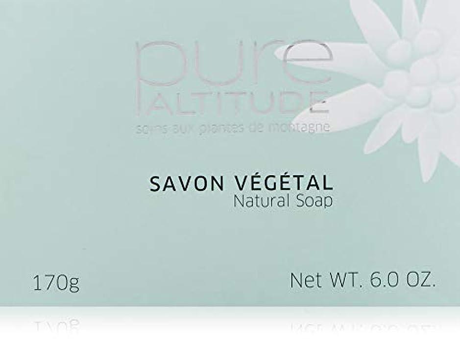 ミニチュア代表する変更Pure(ピュール) サヴォン ヴェジェタル/ナチュラルソープ