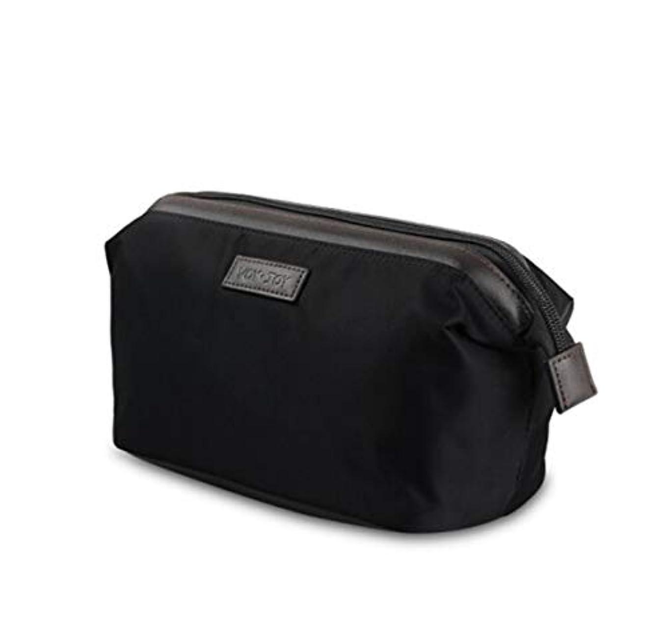 故国リーズとてもJiabei トラベルウォッシュ収納袋防水男性と女性ポータブル仕上げ化粧品のバッグ旅行ビジネスホーム (色 : 黒)