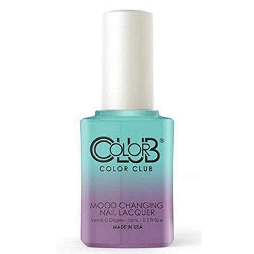楽な修正探偵Color Club Gel Polish - Serene Green - 0.5oz / 15ml