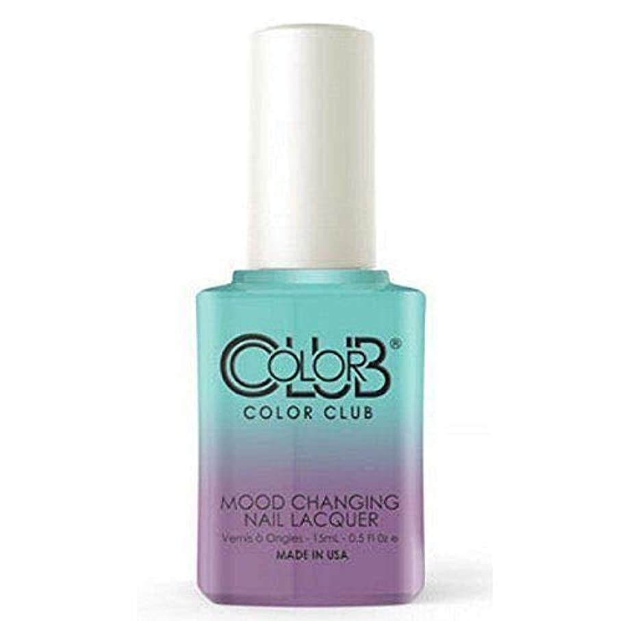 払い戻しトランクまだColor Club Gel Polish - Serene Green - 0.5oz / 15ml
