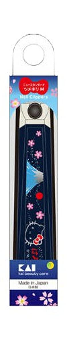 土器宮殿落ち込んでいるKK2526 キティ 和風ニュースタンダードツメキリM 富士山ダース