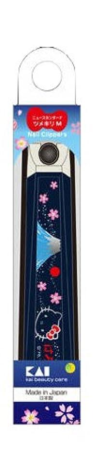 六分儀金曜日認可KK2526 キティ 和風ニュースタンダードツメキリM 富士山ダース