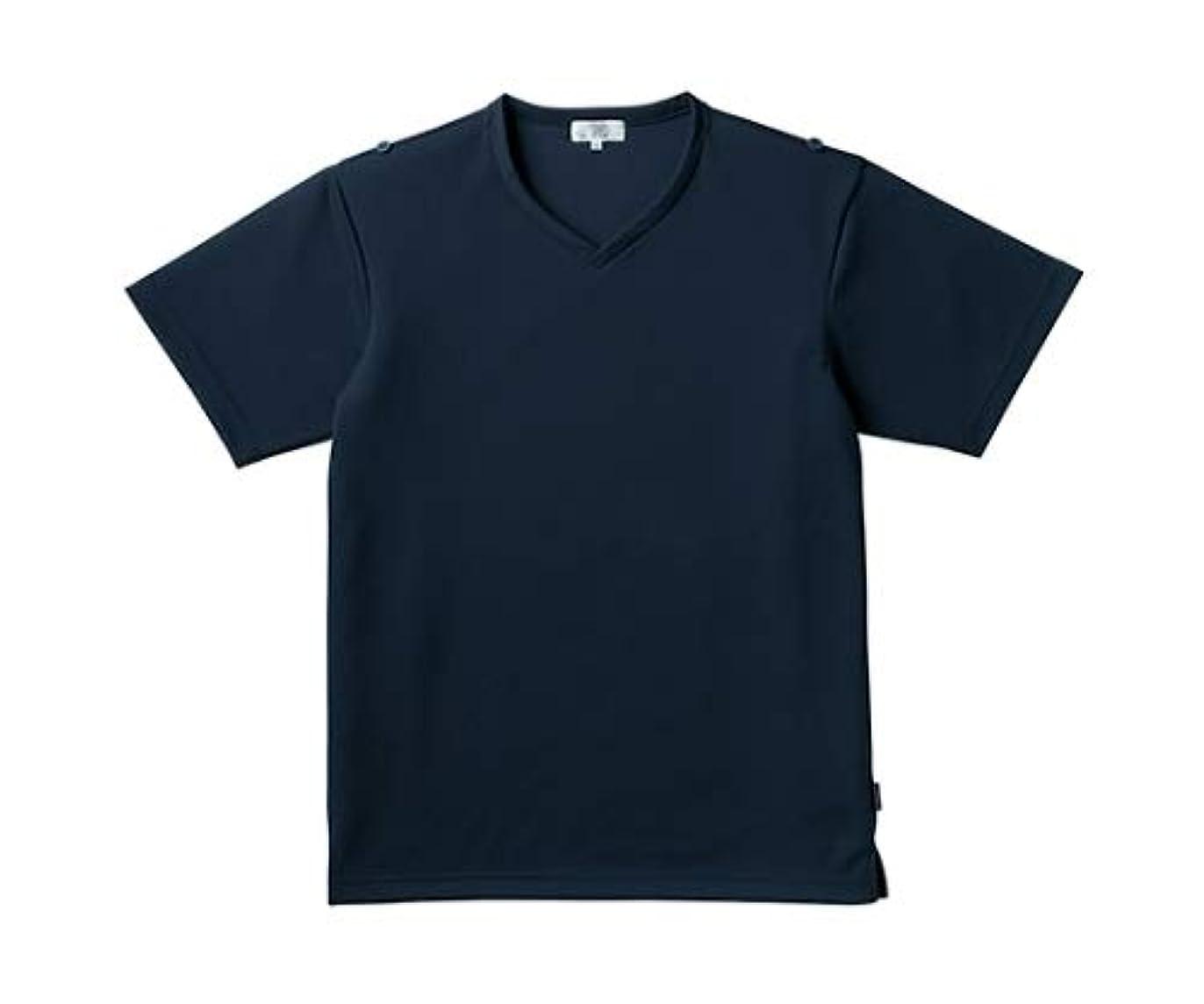 例示する神学校ガラストンボ/KIRAKU 入浴介助用シャツ CR160 3L ネイビー