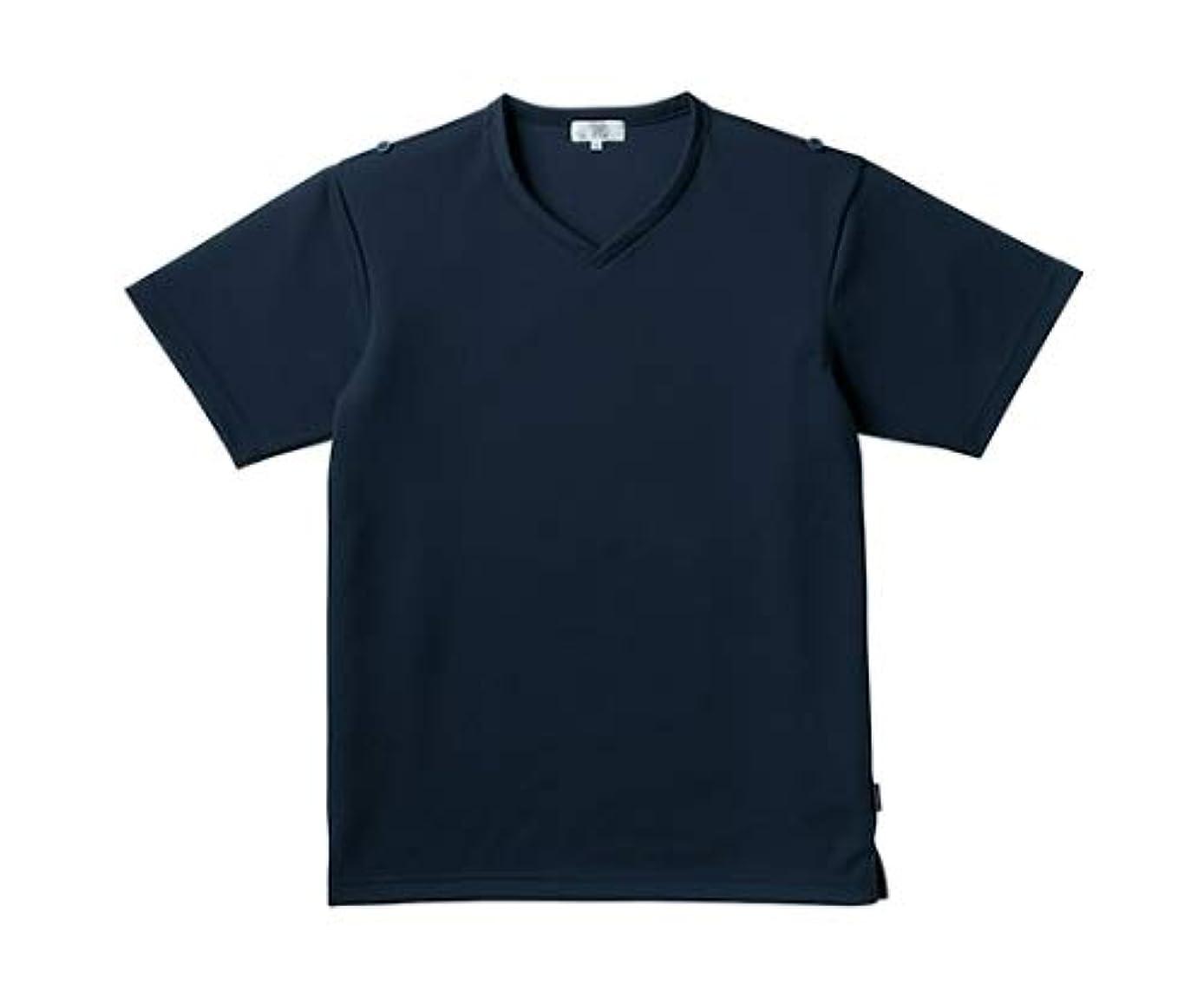 めったにクルーズ独立してトンボ/KIRAKU 入浴介助用シャツ CR160 LL ネイビー