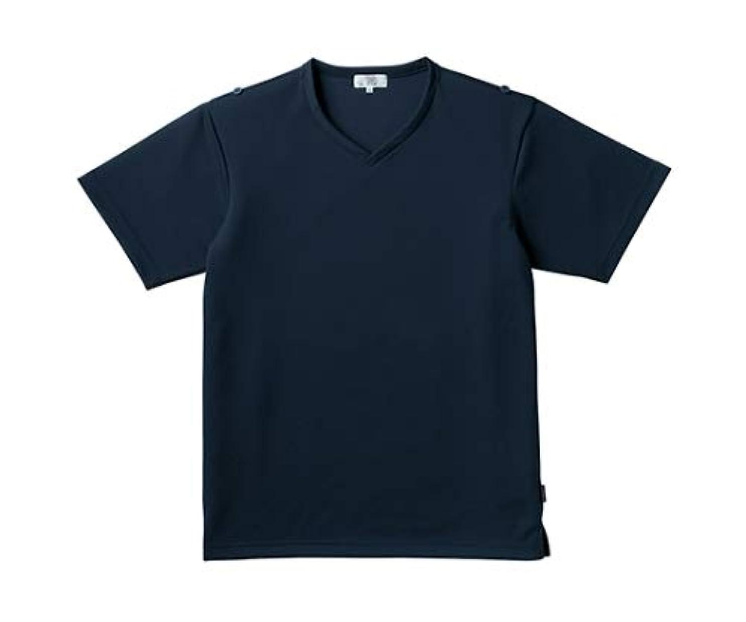人里離れたなに罰トンボ/KIRAKU 入浴介助用シャツ CR160 LL ネイビー