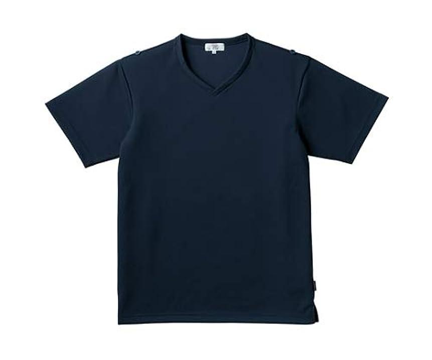 空虚照らす疼痛トンボ/KIRAKU 入浴介助用シャツ CR160 L ネイビー