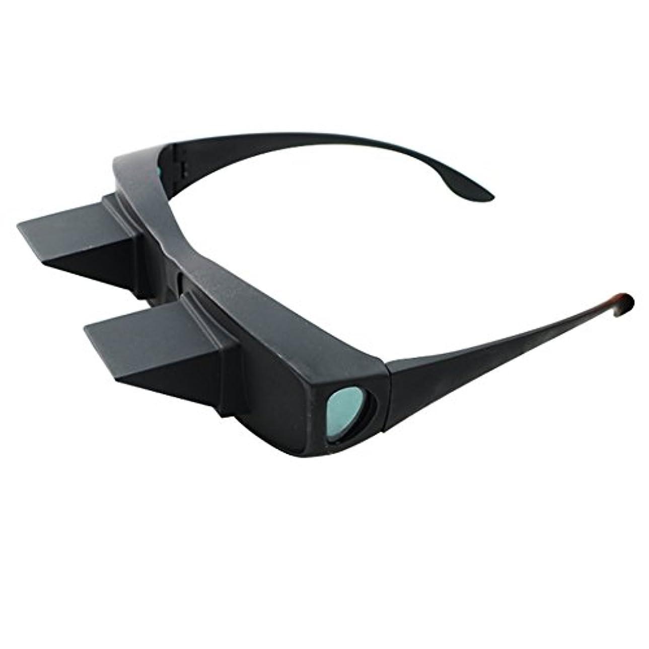 Finlon 怠け者メガネ 仰向けで寝ながらスマホ 読書 TV プリズム メガネ 反射メガネ 超便利 快適