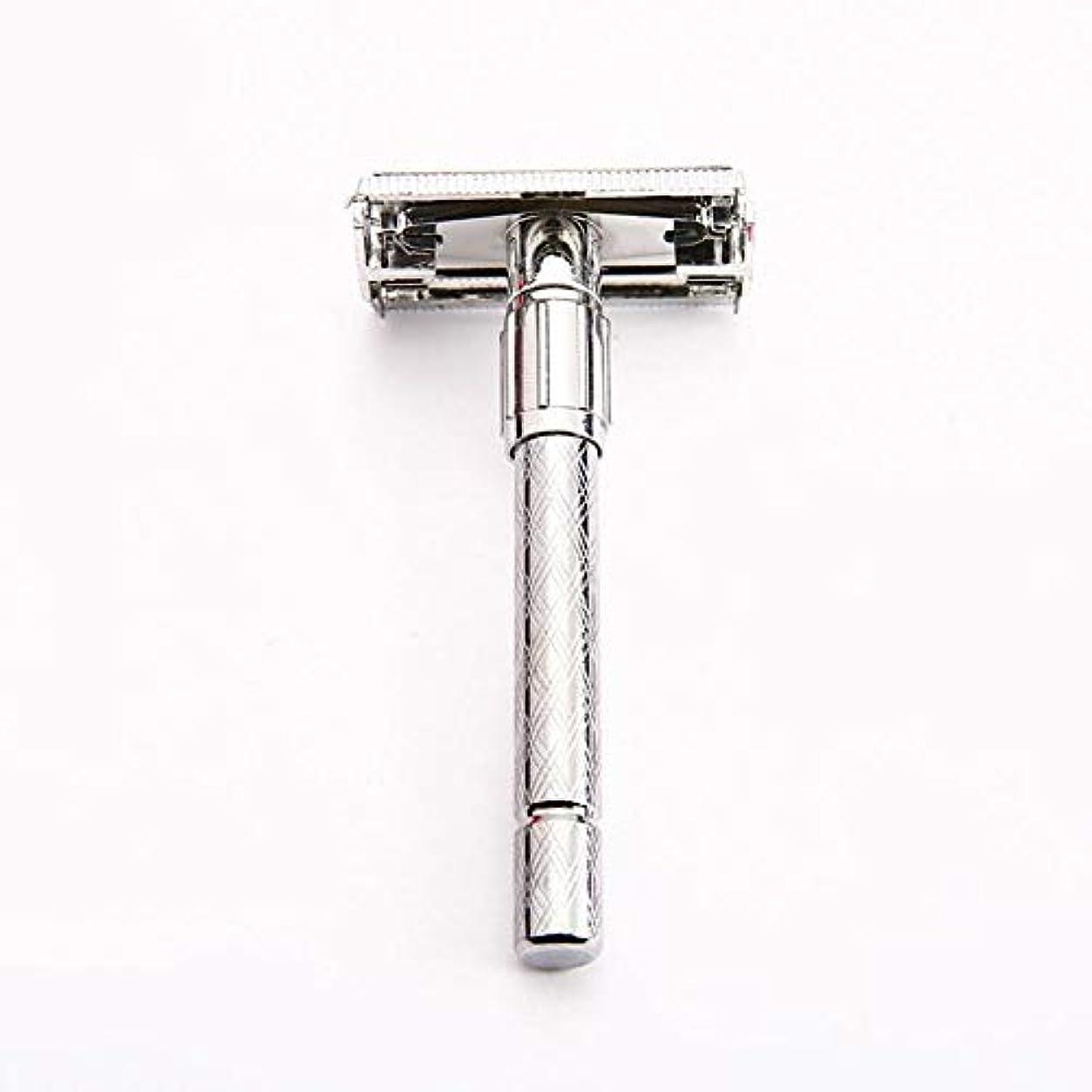 にぎやかもし形状BETTER YOU (ベター ュー) 髭剃り 簡易 手動シェーバー 1個入れ