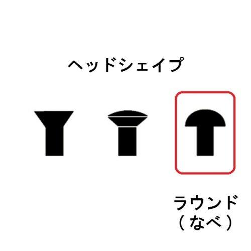 YJB PARTS インチ規格 ハムバッカー用ピックアップネジ ニッケル 4pcs