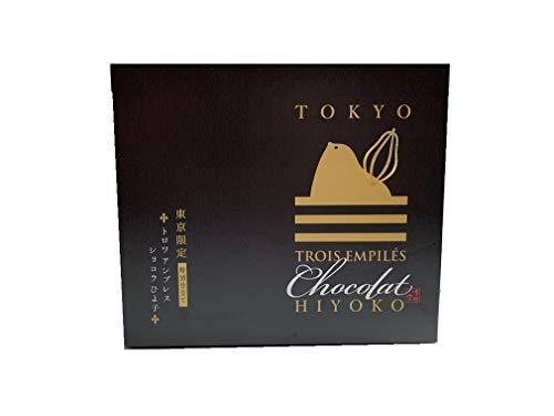 東京ひよこ ひよこ 饅頭 ショコラひよこ 東京限定 国産もち米あられ1個セット