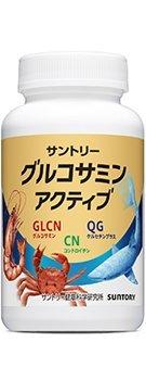 サントリー グルコサミン アクティブ(機能性表示食品)180粒