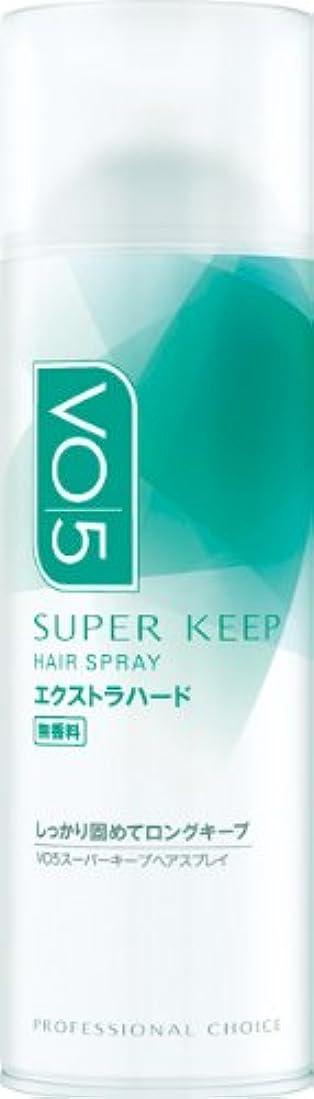 なぞらえる発揮する識別VO5 スーパーキープ ヘアスプレイ (エクストラハード) 無香料 330g