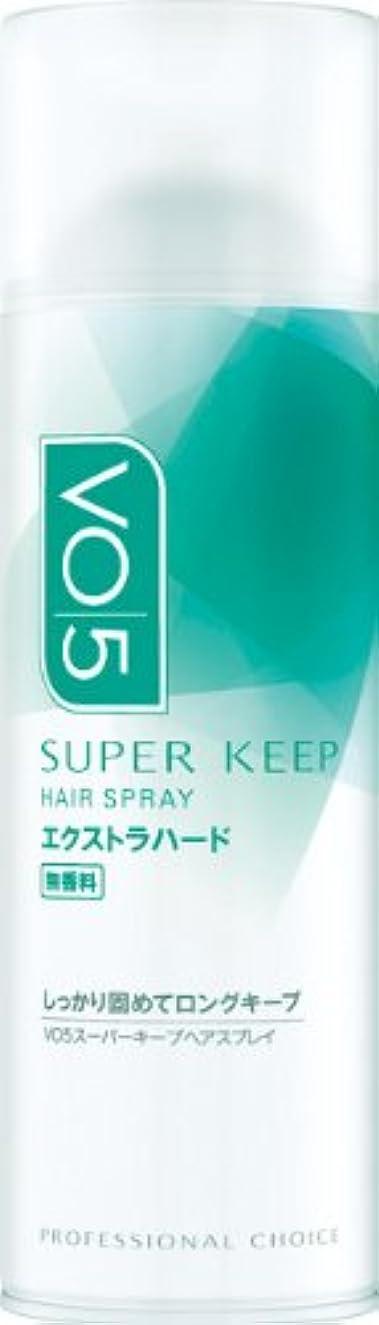 おそらく情熱的ビンVO5 スーパーキープ ヘアスプレイ (エクストラハード) 無香料 330g