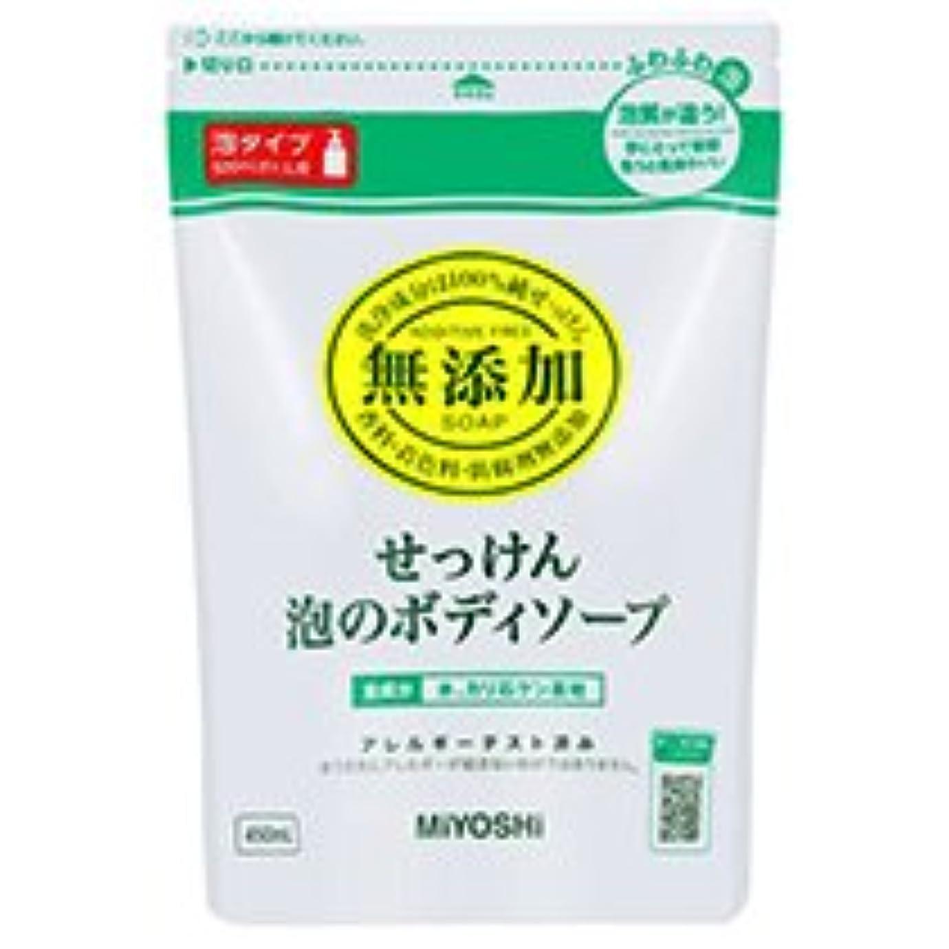 マーカーオーバーフロー早めるミヨシ石鹸 無添加せっけん 泡のボディソープ 詰替用 450ml 1個