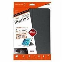 スマートフォン・タブレット・携帯電話 iPad iPadケース ナカバヤシ iPad2017用 ハードケースカバー 10.5インチ ブラック TBC-IPP1707BK -ak [簡易パッケージ品]