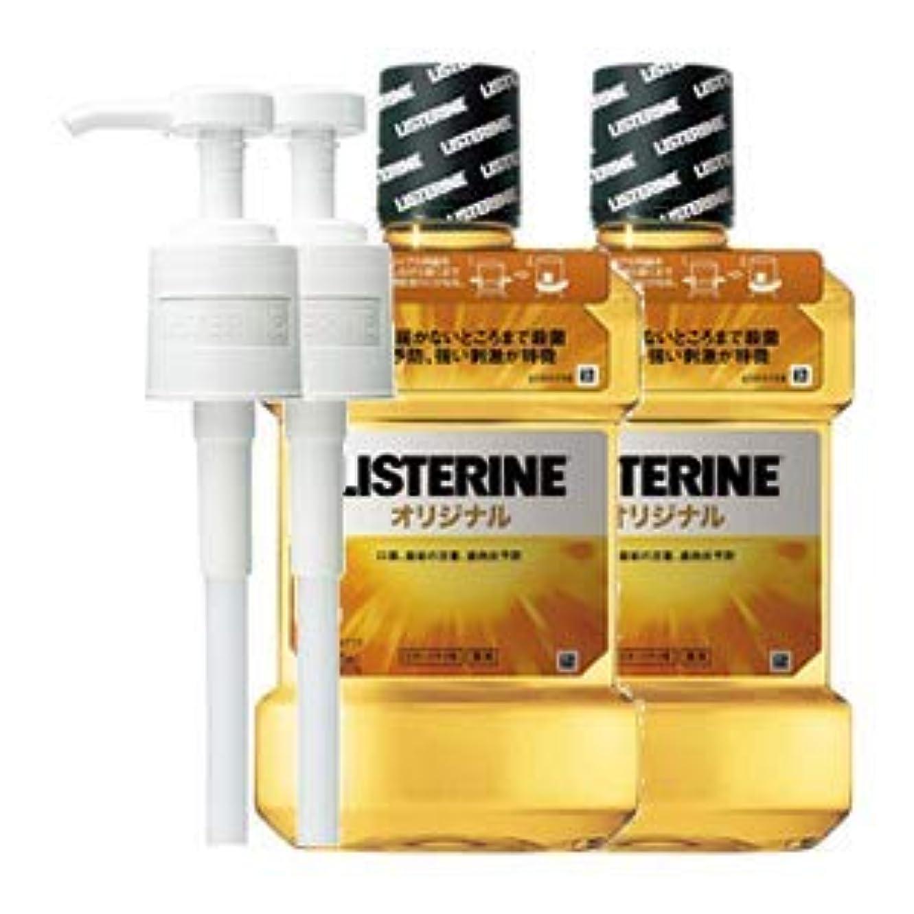 良さ放置トラフィック薬用リステリン オリジナル (マウスウォッシュ/洗口液) 1000mL 2点セット (ポンプ付)